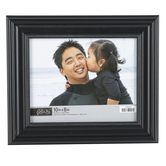 Green Tree Gallery, Beaded Beveled Frame, MDF, Black, Holds 8 x 10 inch Photo