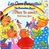Los Osos Berenstain, Dios te ama (The Berenstain Bears, God Loves You), Paperback