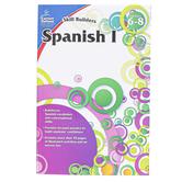 Carson-Dellosa, Skill Builders Spanish I Middle School Workbook, Reproducible, 80 Pages, Grades 6-8