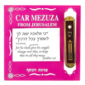 Holy Land Gifts, Star of David and Scroll Car Mezuzah, Enameled Brass, Red and Gold, 2 1/8 x 1/2 inches
