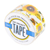 Sunflower Art Project Tape, Yellow and Green, 1 7/8 inches x 10 yards, 1 Roll