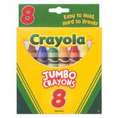Crayola, Jumbo Crayons, 8 Count