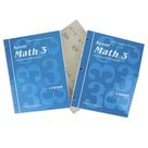 Category Math