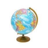 Raised Relief Metal Globe