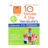DK, 10 Minutes A Day Vocabulary Language Arts Workbook with Timer, Paperback, 80 Pages, Grade 4