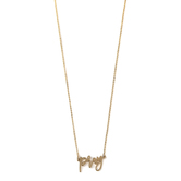Modern Grace, Philippians 4:6 Pray Word Pendant Necklace, Gold, 20 Inches
