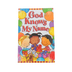 Good News Tracts, God Knows My Name, by Debbie Anderson, Set of 25 Tracts