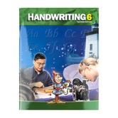 BJU Press, Handwriting 6 Student Worktext (2nd Edition)