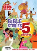 One Big Story Bible Stories in 5 Minutes, by Heath McPherson, Hardcover