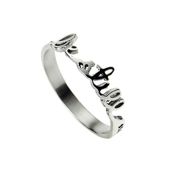 Spirit and Truth, Be Still, Psalm 46:10, Handwriting Ring, Silver Plated, Sizes 5-9