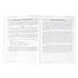 Carson-Dellosa, We the People: Government in America Resource Activity Book, Reproducible, Grade 5-8