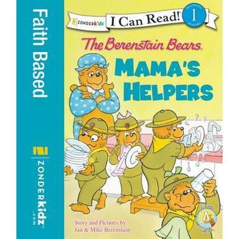 Berenstain Bears: Mama's Helpers