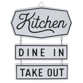 Open Road Brands, Kitchen Dine In Take Out Metal Wall Decor, White and Black, 11 x 13.12 x 0.19 Inches