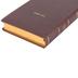 NKJV Giant Print Center-Column Reference Bible, Imitation Leather, Brown