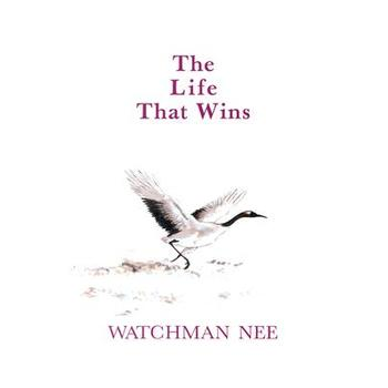 The Life That Wins, by Watchman Nee