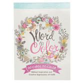 Christian Art Gifts, The Word in Color Coloring Cards, 4 3/4 x 6 1/2 inches, 20 Cards