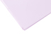Brother Sister Design Studio, Medium Sized Gift Bags, Lavender, 9 3/4 x 7 3/4 x 4 1/2 inches, 4 Bags