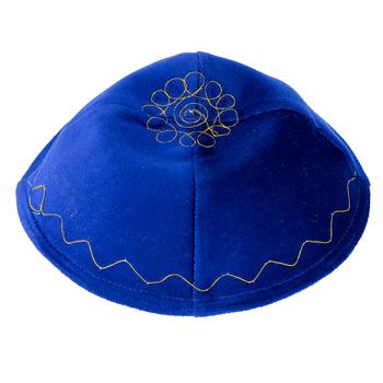 Holy Land Gifts, Velvet Embroidered Kippah, Velvet, Navy Blue