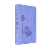 ESV Compact Bible, Duo-Tone, Lavender, Bloom Design