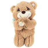 Aurora, Precious Moments, Charlie the Praying Bear Stuffed Animal, 10 Inches