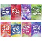 North Star Teacher Resources, Doing God's Will Bulletin Board Set, Multi-Colored, 8 Pieces