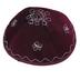 Holy Land Gifts, Kippah, Velvet, Burgundy, 6 1/2 inches