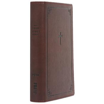 NIV Teen Study Bible Compact, Duo-Tone, Chocolate