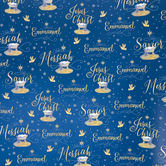 Renewing Faith, Names of Jesus Gift Wrap Roll, Navy and Gold, 100 Feet, 30 x 480 Inches