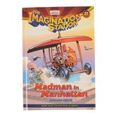 Madman in Manhattan, Adventures In Odyssey: Imagination Station, Book 21, by Marianne Hering