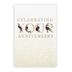 DaySpring, Floral Anniversary Boxed Cards, 12 Cards with Envelopes