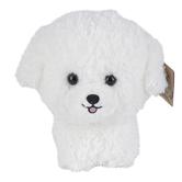 Aurora, Bichon Frise Teddy Pet Stuffed Animal, White, 7 inches