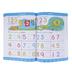 School Zone, Big Kindergarten Workbook, Paperback, 320 Pages, Grade K