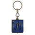 Holy Land Gifts, State Seal of Israel Keychain, Brass, Blue & Gold, 1 1/2 x 1 1/2 inches