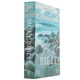 KJV Holy Bible, Larger Print, Paperback