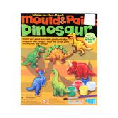 4M, Dinosaur Mould and Paint Kit, Grades K-7