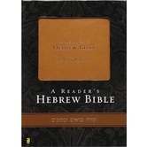 A Reader's Hebrew Bible