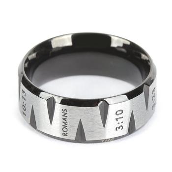 Spirit & Truth, Roman Road, Men's Ring, Stainless Steel, Sizes 8-12