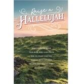 Salt & Light, Deuteronomy 20:4 Raise A Hallelujah Church Bulletins, 8 1/2 x 11 inches Flat, 100 Count