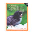 Category Building Spelling Skills