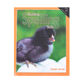 Christian Liberty Press, Building Spelling Skills Book 2, 2nd Ed, Paperback, 127 Pages, Grade 2