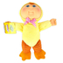 Cabbage Patch Kids, Barnyard Friends Cabbage Patch Cutie Doll, 10 1/4 x 10 x 3 1/4 inches