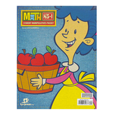 BJU Press, Math K5-1 Student Manipulative Packet, 4th Edition, Paperback, Grade K-1