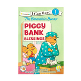 Piggy Bank Blessings, The Berenstain Bears, I Can Read!, Level 1, by Stan & Jan Berenstain