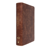 NKJV Lucado Encouraging Word Bible, Imitation Leather, Multiple Colors Available