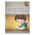 Master Books, Language Lessons for a Living Education 5, Paperback, Grade 5