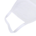 Reusable White Cotton Face Mask, 6 1/2 x 5 Inches, One Size Fits Most, 1 Mask