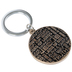 Dicksons, Philippians 2:9 Names of God Key Ring, Black and Gold, 2 inches