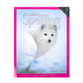Christian Liberty Press, Building Spelling Skills Book 3, 2nd Ed, Paperback, 131 Pages, Grade 3