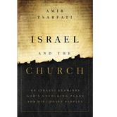 Israel and the Church, by Amir Tsarfati, Paperback