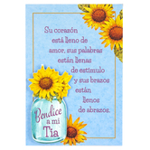 Product Concept Manufacturing, Bendice A Mi Tia Spanish Tabletop Plaque, 4 x 6 inches